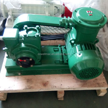 "DN100 4"" self-priming rorary vane fuel oil vacuum pump/ impeller pump price"