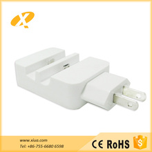 Desktop USB Charging Station and Wall Charger for phone
