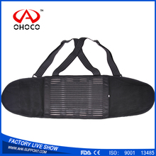 Alibaba China adjustable elastic lumbar back support
