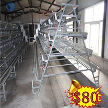 Free samples used excellent chicken cage plans for sale