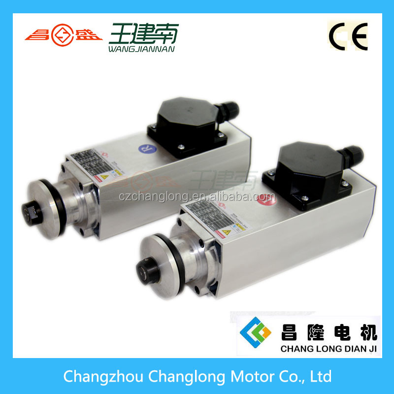 cnc inverter spindle motor 350w sealing-side aircooling spindle motor 200Hz