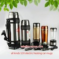 2015 auto electronics/China stainless steel vacuum 24V/12V heating car mug with the cigaretted lighter/tea cup