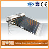 Eco-Friendly High Quality China Supplier Swimming Solar Water Heater