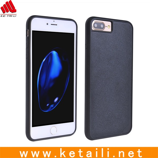 New design hard plastic case with groove on the back for iphone 7 & 7 plus