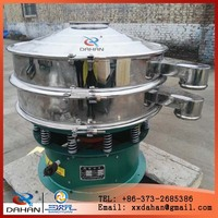 800kg/h dry fine material screening xxtx electric sieve vibrator