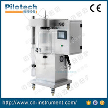 collagen used laboratory spray dryer for sale