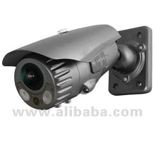 LNR-355X2 IR Outdoor camera