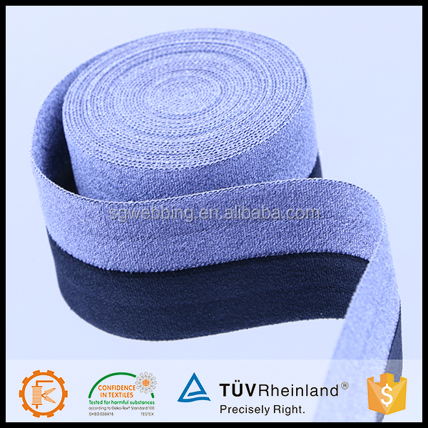 Popular style eco friendly wide folding elastic band for bra