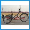 three wheel recumbent seat pedal bikes