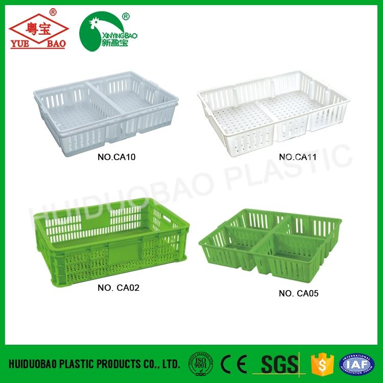 Agriculture farming baby chick cage, plastic transportation crate, transport cage chickens