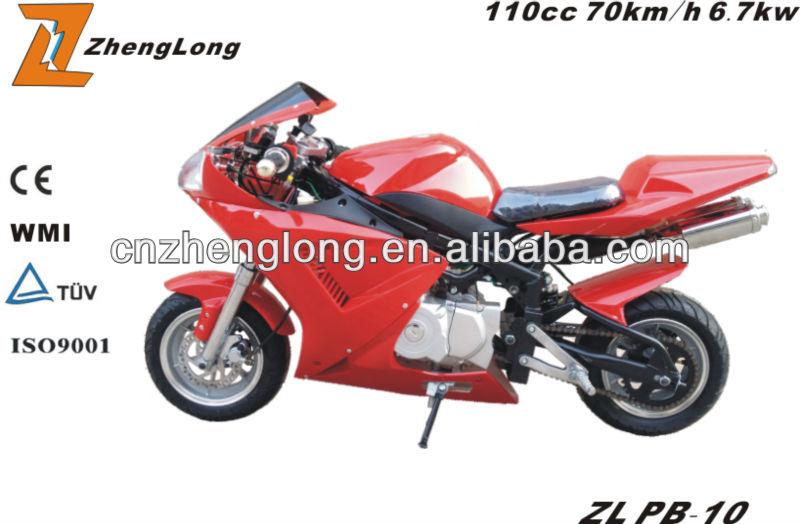 gaz aliment super pocket bike vendre pas cher moto id de produit 60299560682. Black Bedroom Furniture Sets. Home Design Ideas