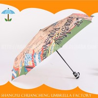 Wholesale Printing Colorful Printing Umbrella Description