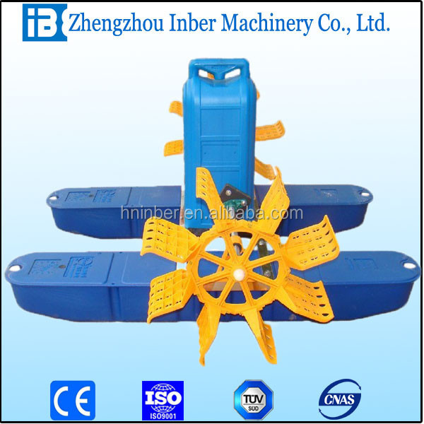1hp 0.75kw 2 impeller aerator for shimp fish