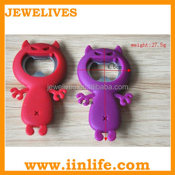 Multifunctional magnet silicone blank bottle opener