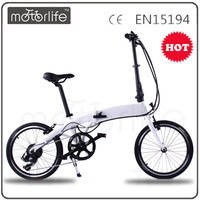 MOTORLIFE/OEM CE 2016 mini folding electric bicycle super pocket electric bike in china