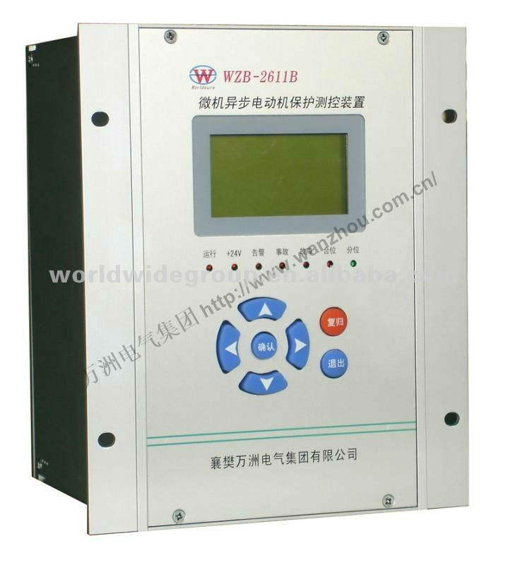 substation control and monitoring system
