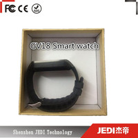 automatically watch cell phone controlled remote camera