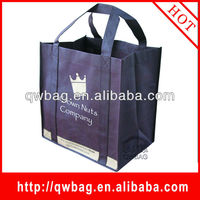 Eco reusable colorful foldable non woven shopping bag made in China