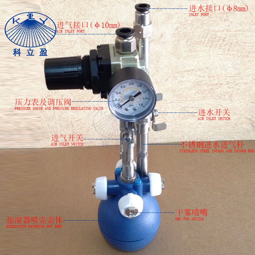 Siphon dry fog nozzle for humidification,disinfection