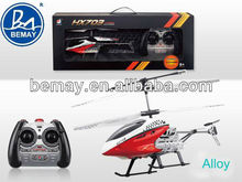 Fashion! 2013 HK fair 3.5CH RC Airplane with Gyro+Flash Lights RC helicopter (219234)