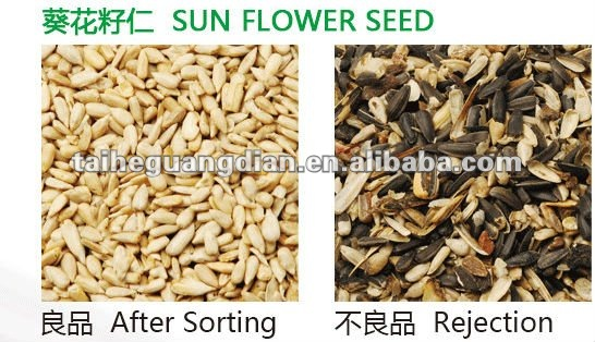 chinese sunflower seeds sorting ,small grain milling machine