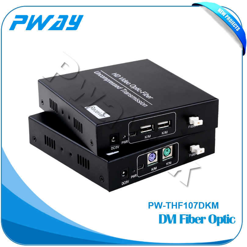 Best selling product plug and play transmits DVI video signals up to 10km fiber optic cable price