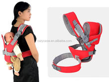 Anti wind and rain Cool baby carriers, Children safe and cozy sling and backpacks