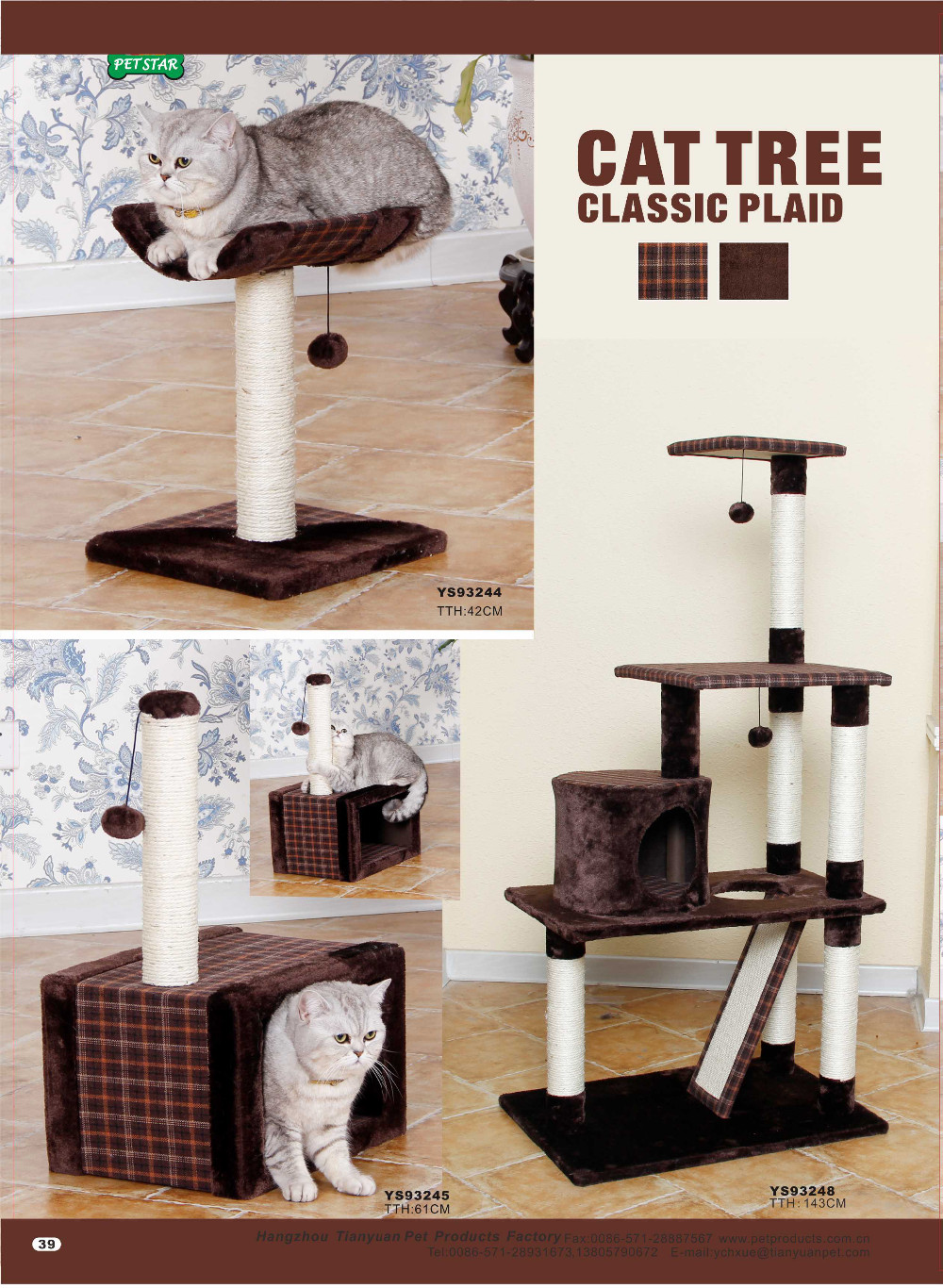 Promotional Top Quality Cat Tree Castle