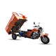 2018 New design 200cc Air Cooled Automatic unloading function three wheel motorcycle