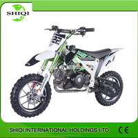 China New Model Dirt Bike Factory Direct /SQ-DB706E