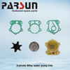 PARSUN 90hp 2-stroke outboard engine water pump repair kits