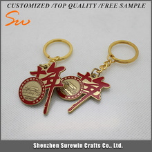 China Manufacturer Best Selling ten years red new products mobile phone key chain