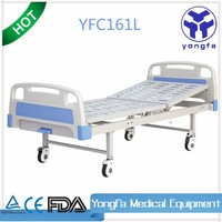 A13 YFC161L hospital bed ,manual hospital bed ,manual hospital bed price