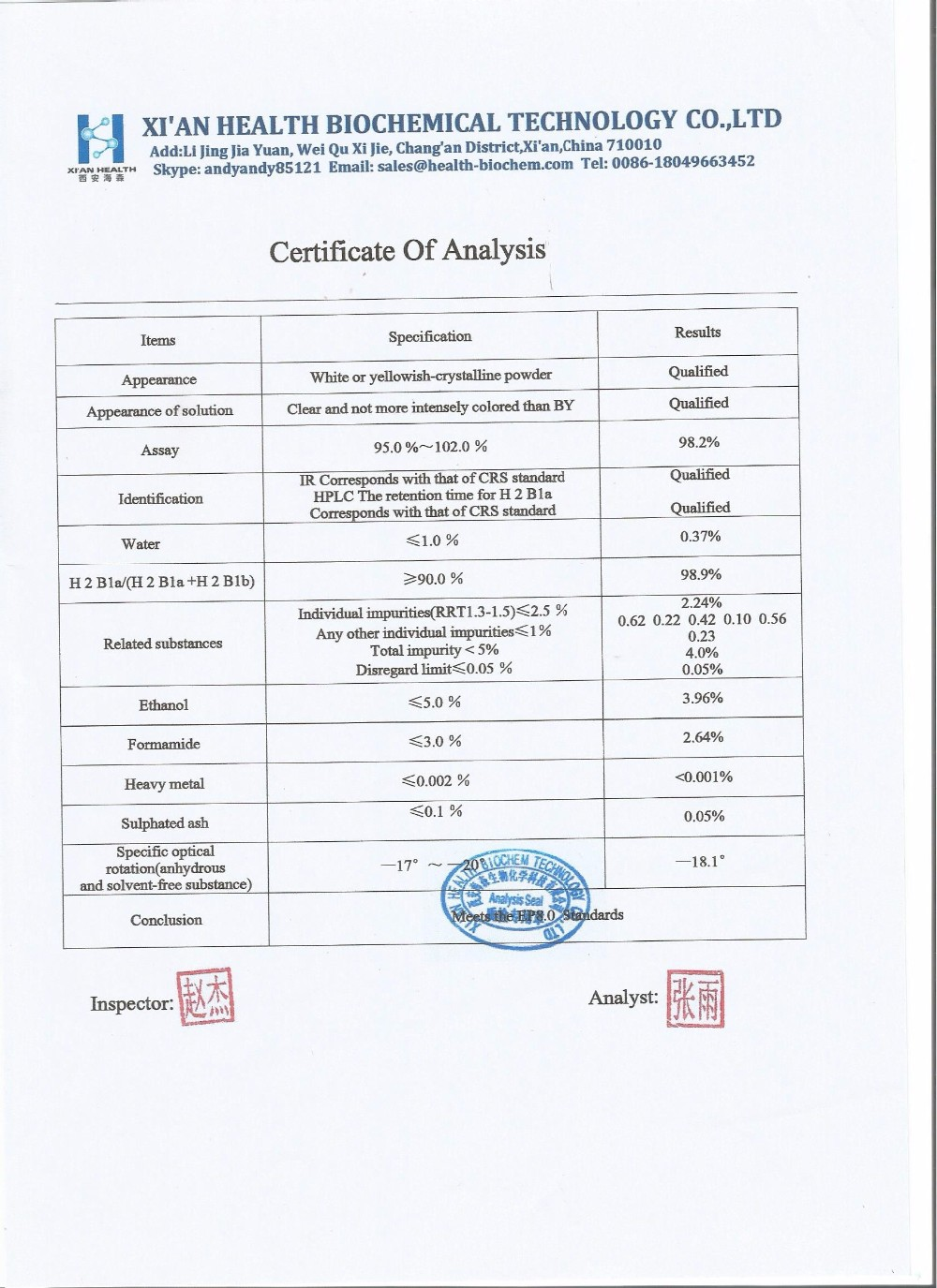High Purity Hyodeoxycholic acid 83-49-8 with best quality
