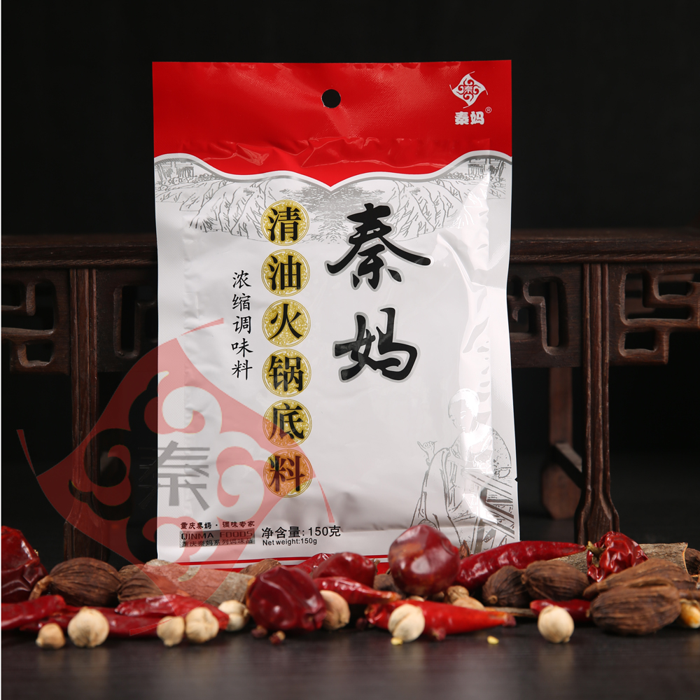 Hot selling Flavor spice distributors in China factory