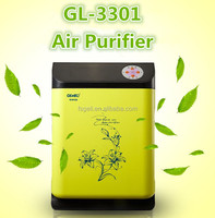 hot active carbon cold catalyst ionizer negative ion air purifier GL-3301