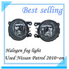 High quality auto parts for Nissan Patrol 2010 fog lamp