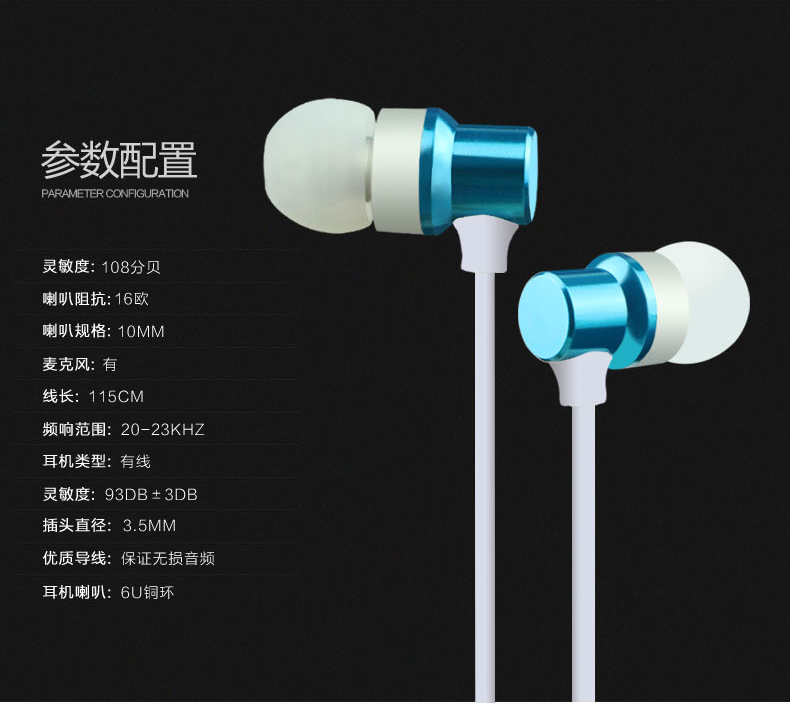 high quality voice changer earphone metal headphone Cheap wired good quality wholesale from China