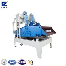 Good quality sand classifier supplier, gravels sand spiral classifier