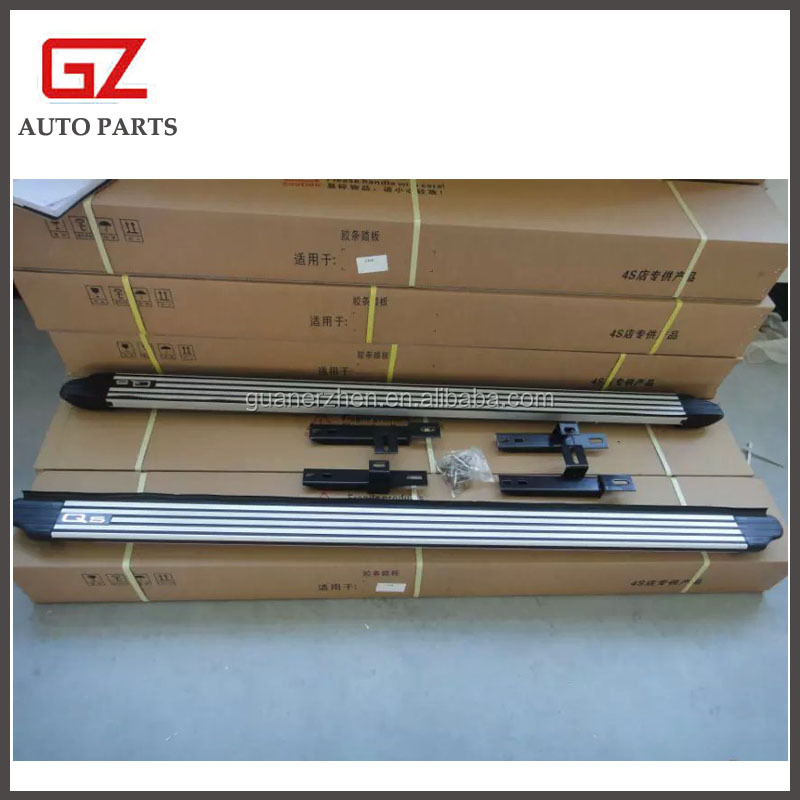 Bolt-on installation no drilling needed side step for AUDI Q5