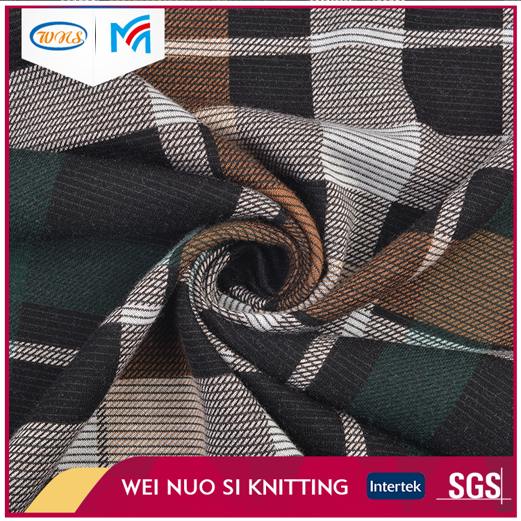 Special Custom design Cheap knit 100% polyester stretch fabric for school uniforms
