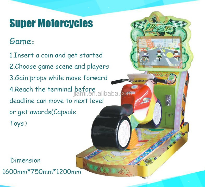 Super motorcycle------indoor amusement cheapest stimulator kids racing motorcycles swing racing game machine for kids