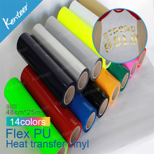 Kenteer Printable Heat Transfer Film Or Vinyl Foil Heat Transfer Film