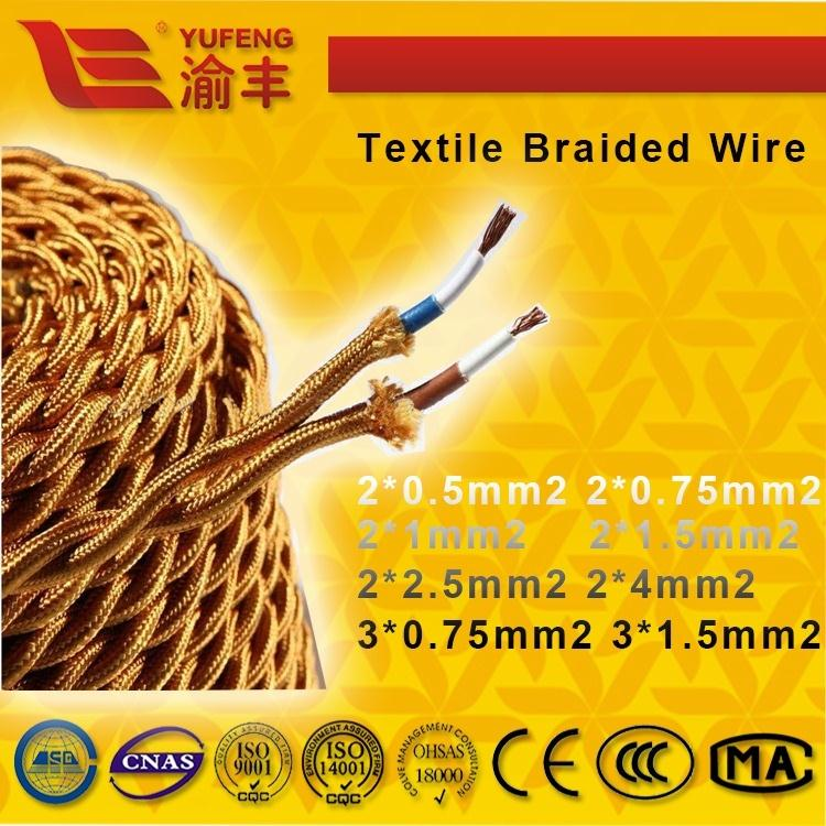 Cotton Flexible 2*0.3mm 2*1mm Textile Braided Wire Cable