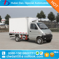 Ice cream 5 m3 mini small refrigerator van box cargo truck low price sale