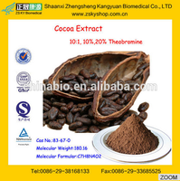 GMP factory price Cocoa Extract Powder