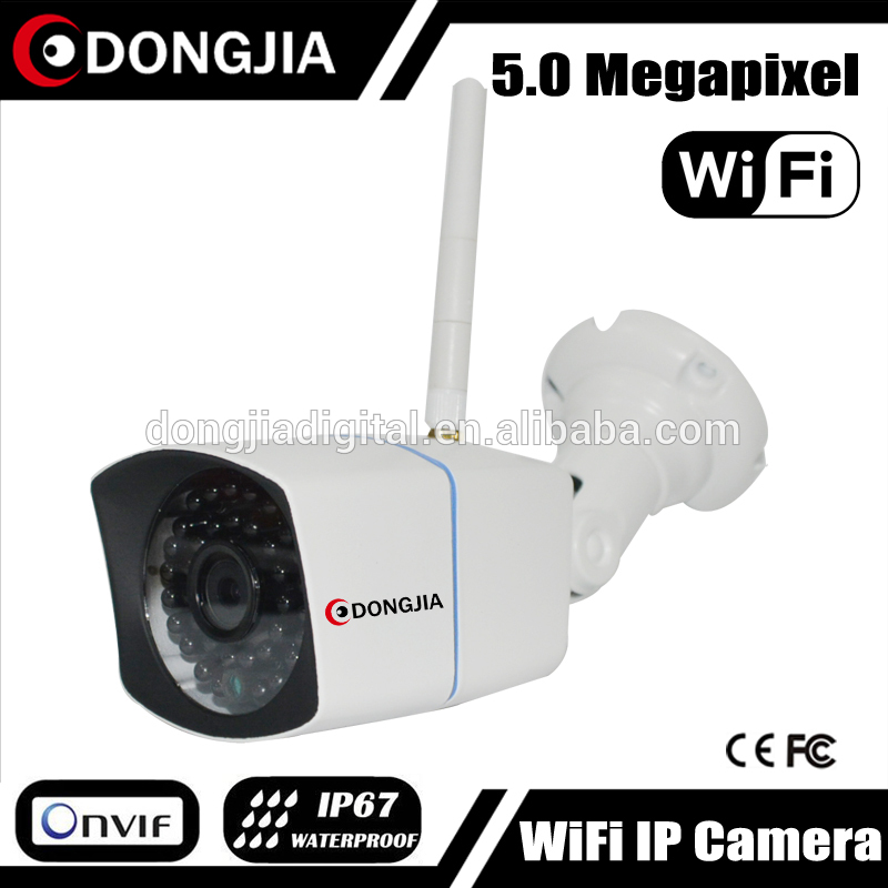DONGJIA DJ-IPC-HD8502W Audio 5MP Onvif Waterproof Outdoor Wi-fi Direct Camera