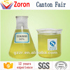 /product-detail/30-sodium-chlorite-solution-60498872166.html