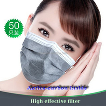 HuBei XianTao BFE>99%,NELSON Approved disposable carbon face mask