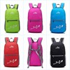 Lightweight waterproof nylon portable foldable backpack / folding sport travel bag for woman